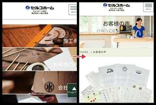 17-09-04-10-47-14-319_deco.jpg