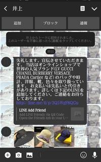 19-03-18-09-07-56-110_deco.jpg