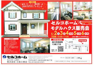 CCI20200429.jpg