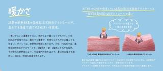 輸入住宅の魅力�A.jpg